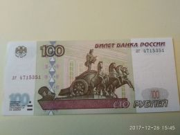 Russia  100 1997 - Russia