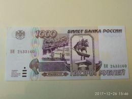 Russia  1000 1995 - Russia