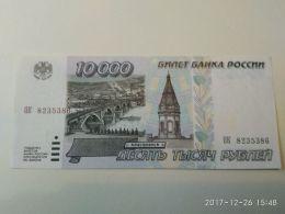Russia  10.000 1995 - Russia