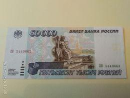 Russia  50.000 1995 - Russia