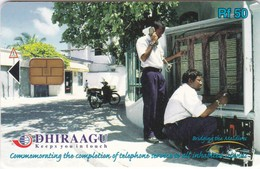 Maldives, 299MLDGIA, Phone Technicians, 2 Scans - Maldives
