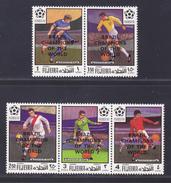 FUJEIRA AERIENS N°   44 ** MNH Neufs Sans Charnière, 5 Valeurs, TB  (D3607) Football, Coupe Du Monde, Surchargé Brésil - Fujeira