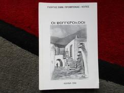 Livre En Langue étrangère... A Identifier - Books, Magazines, Comics
