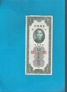 The Central Bank Of China - Shanghai 1930 - China