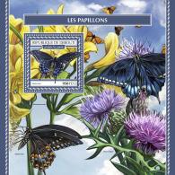 DJIBOUTI 2017 MNH** Butterflies Schmetterlinge Papillons S/S - OFFICIAL ISSUE - DH1751 - Schmetterlinge