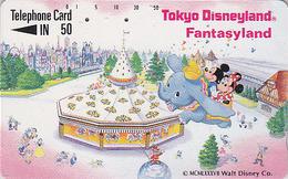 Télécarte Japon / 110-33221 - DISNEY DISNEYLAND - Série Parc D'Attraction 4/5 - FANTASYLAND / ELEPHANT  Japan PC  ATT 04 - Disney