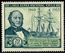 Chile Aereo 231 ** MNH. 1966 - Chile