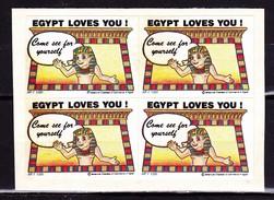 Ägypten 1985, Werbemarken - Luftpost