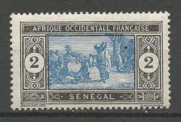 SENEGAL N° 54 NEUF* TRACE DE CHARNIERE / MH - Sénégal (1887-1944)