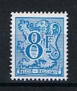 Belgie OCB 2091 P6a (**) Epacar Papier - 1977-1985 Figure On Lion