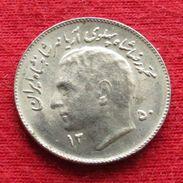 Iran 1 Rial 1971 / 1350 KM# 1183 Fao F.a.o. Lt 384  Irão Persia Persien - Iran