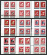 Yugoslavia.Macedonia - 1987 Red Cross - Solidarity Week. Project Stamps ( No Gum ).variants In Paper.railway Station - Cruz Roja