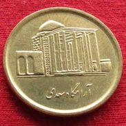 Iran 500 Rials 2008 / 1387 KM# 1271  Lt 208  Irão Persia Persien - Iran
