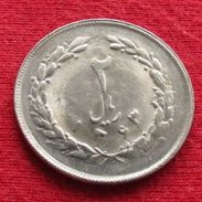 Iran 2 Rials 1984 / 1363 KM# 1233  Lt 69  Irão Persia Persien - Iran