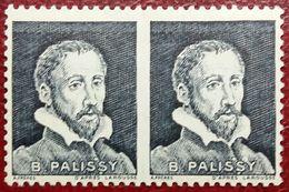 France Vignette Expérimentale Palissy Pa42 Verso Papier Blanc N** Luxe Gomme D'origine, Cote 4 E, Deux Photos - Fictifs