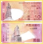 Macau Macao 10 Patacas P-80c 2013 BNU Banco Nacional Ultramarino Sign. Cardoso & Vasco Lavrador UNC - Macao
