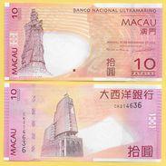 Macau Macao 10 Patacas P-80c 2013 BNU Banco Nacional Ultramarino UNC - Macau