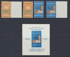 Yemen  - YAR - Republique Arabe  1965 Année De La Coopération Dent Et Non Dent *** MNH  + Feuillet * MVLH - Yemen