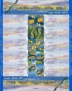 ISRAEL   Series  De 10  Framas  Eilat  2011  - I.h4 - Franking Labels