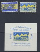 Yemen  - YAR - Republique Arabe  1965 3ième Anniversaire De La Révolution  + Feuillet * MVLH - Yemen