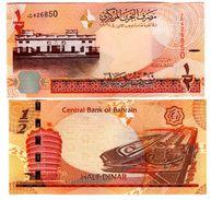 Bahrain - 1/2 Dinar 2017 ( 2006 ) UNC Lemberg-Zp - Bahrein