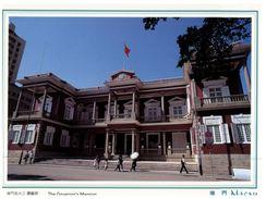 (530) Macau - Macao - Governor's Mansion - Cartes Postales