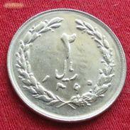 Iran 2 Rials 1981 / 1360 KM# 1233  Irão Persia Persien - Iran