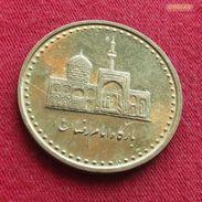Iran 100 Rials 2004 / 1383 KM# 1267  Irão Persia Persien - Iran