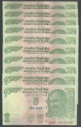 India 5 Rupees 2010 P-88 *Gandhi* X 10 PCS. UNC!!! - Monnaies & Billets