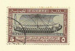 Egypt - 1926 5m Ship - Sc#118 - FU - S.2 - Egypt