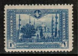 TURKEY  Scott # 260** VF MINT NH - 1858-1921 Ottoman Empire