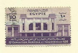Egypt - 1936 10m Agricultural Building - Sc#199 - FU - S.4 - Egypt