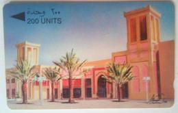 24BAHB  200 Unts - Bahrain