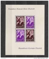 [1753] Blok 7 * Scharnier Ysaye - Blocks & Sheetlets 1924-1960
