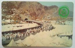 SAUDE 50 Riyals Haj - Saudi Arabia