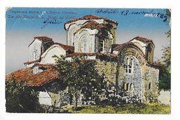 MACEDOINE  - Usküb (Skopje)  - Kirche In D. Nerezi -    - L 1 - Macédoine