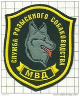 Ecusson. Patch. Toppa. Parche. K9. Dog.  Police. Polizei. Policia. Polizia. Politie. Russia. - Police & Gendarmerie
