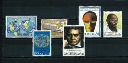 Grecia  Nº Yvert  1031/36  En Nuevo - Greece