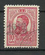 ROMANIA Rumänien 1918 Michel 239 O - Usati