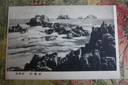 KOREA NORTH 1950s  Postcard - Manmool Sang,  Mt. Hai-Keumgang - Korea, North