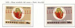 PIA  -  CIPRO GRECA   -  1972  : Mese Mondiale Del Cuore -  (Yv 364-65) - Medicina