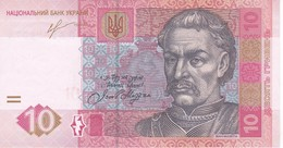 BILLETE DE UCRANIA DE 10 HRIVEN DEL AÑO 2013 (BANKNOTE) SIN CIRCULAR-UNCIRCULATED - Ukraine