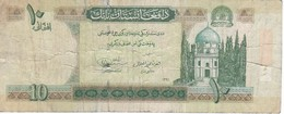BILLETE DE AFGANISTAN  DE 10 AFGHANIS DEL AÑO 1971 (BANKNOTE) - Afghanistán