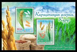 Kyrgyzstan 2017 Mih. 914/15 (Bl.84) Flora. Types Of Rice MNH ** - Kyrgyzstan