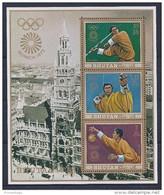 JUEGOS OLÍMPICOS - BHUTAN 1972 - Yvert #H46 - MNH ** - Verano 1972: Munich