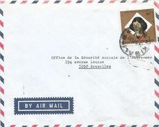 Rwanda 1977 Kigali Copernicus Cover - 1970-79: Afgestempeld