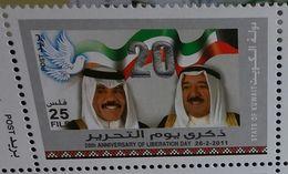 SET KUWAIT NATIONAL DAY , Sheikh Sabah Al-Sabah Emir Of Kuwait  COMPLETE SET , FLAG, BIRD. - Stamps