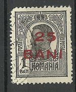 ROMANIA Rumänien 1918 Michel 237 O - 1881-1918: Charles I