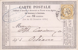 300 - CP - CERES 59 - 17.11.74 - LILLE  -  ORLEANS - Postmark Collection (Covers)
