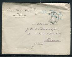 France - Enveloppe Du Consulat De France à Odessa Pour Paris En 1902 , Par Valise Diplomatique - Ref J21 - Postmark Collection (Covers)